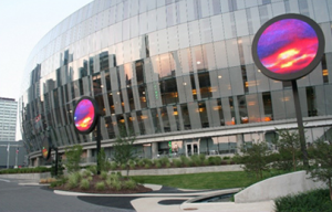front of Sprint Center arena